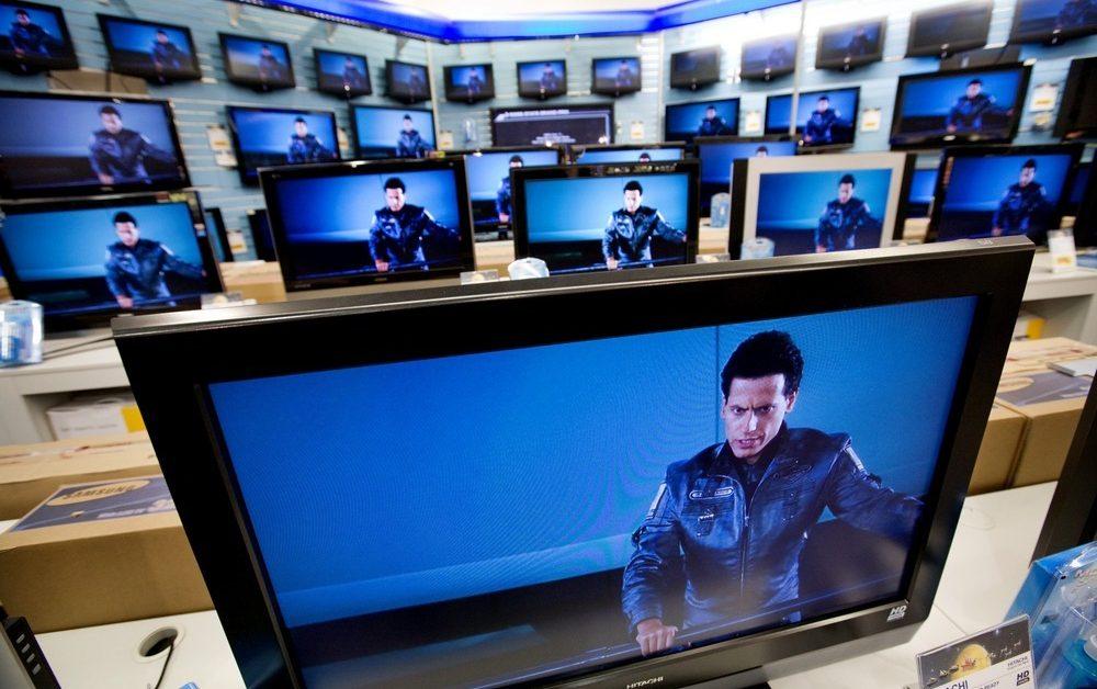 Miksi olet parempi ostamaan TV-kansioita erikoisliikkeestä